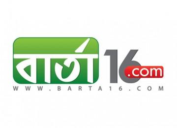 Barta16 Logo